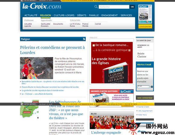 【经典网站】La-croix:法国十字架报