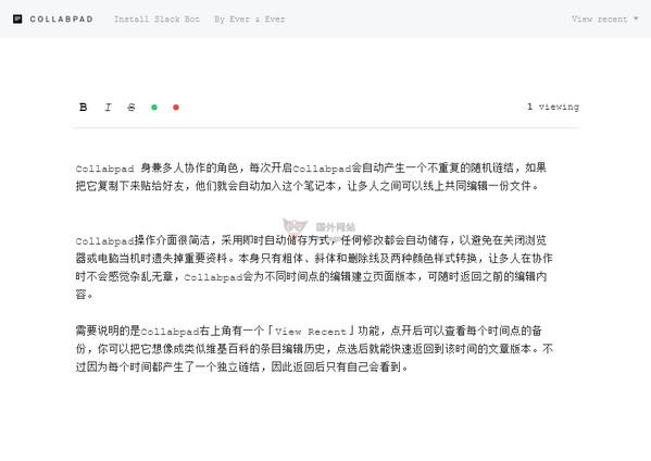 【工具类】Collabpad:在线多人写作云记事本