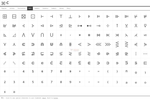 【素材网站】CopyChar|免费特殊符号大全