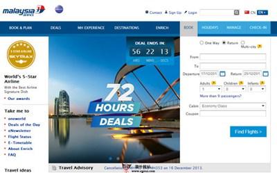 【经典网站】Malaysiaairlines:马来西亚航空官网