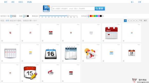 【素材网站】SoPng:图标辞典中文图标搜索引擎