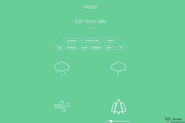 【经典网站】Noisli 在线背景环境声音网