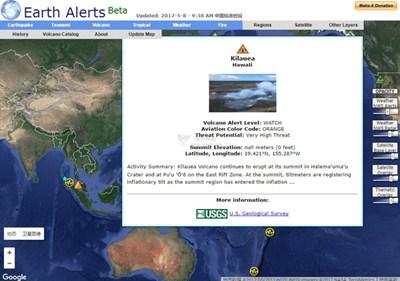 【经典网站】EarthAlerts|地球自然灾害地图