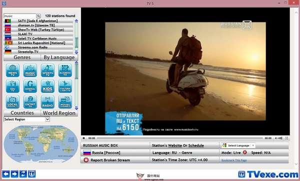 【经典网站】TVexe:网络直播电视节目网