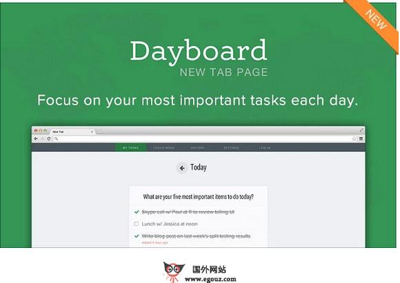 【工具类】Dayboard:基于浏览器待办事管理工具