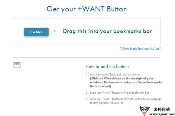 【经典网站】WantWorthy:网络购物多平台产品收藏展示社区