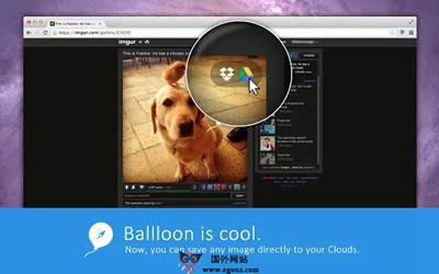 【工具类】Ballloon:互联网资源一键云存储工具