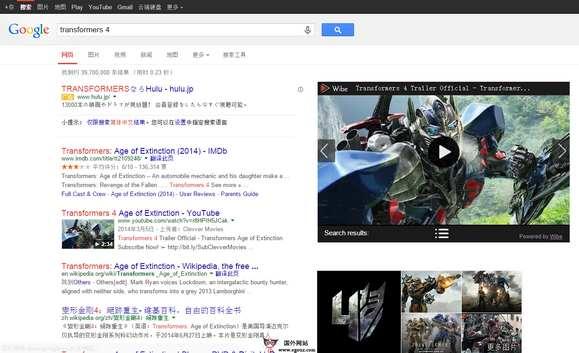 【工具类】LetsWibe:谷歌搜索引擎增强辅助扩展