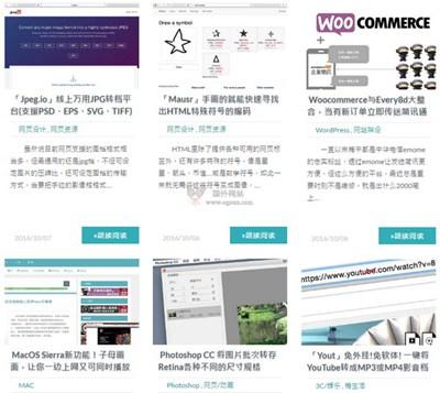 【经典网站】Minwt|台湾梅问题教学网