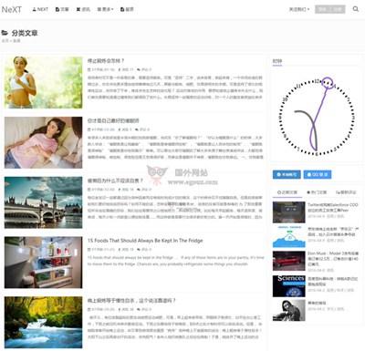 【经典网站】365Cent:每迅科技自媒体