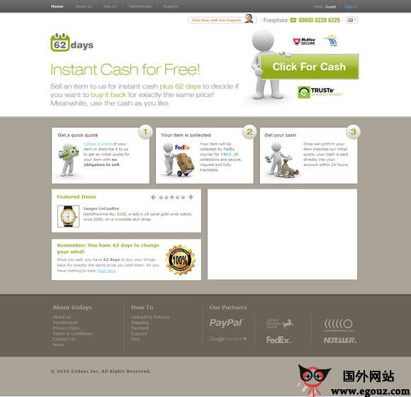 【经典网站】62days:典当式电子商务网