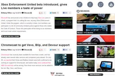 【经典网站】SlashGear:科技产品评测资讯网