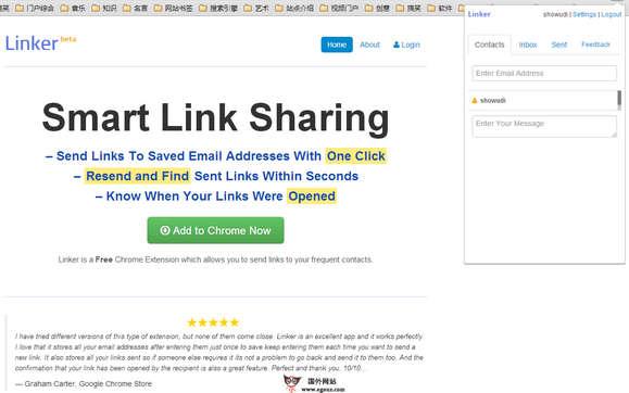 【工具类】GetLinker:邮件管理浏览器插件工具