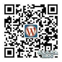 【Wordpress相关】自定义微信发送给好友,分享到朋友圈的缩略图,链接,标题和摘要