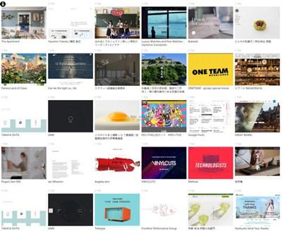 【素材网站】Pixid:全球酷站欣赏网