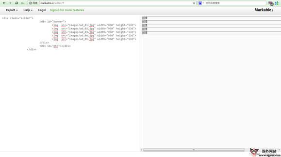 【工具类】MarkAble.in:在线文本格式编辑器