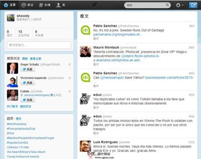 【经典网站】TwitTer:推特微社交官方网站