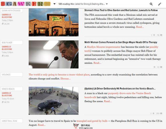 【经典网站】GawKer:在线传闻消息博客网