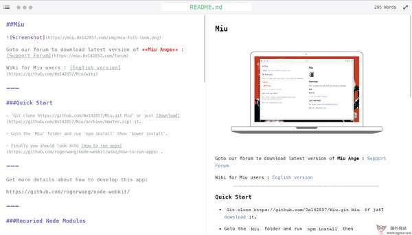 【工具类】Miu 免费MarkDown文字编辑器