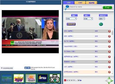 【经典网站】FreeIntertv|全球免费电视直播大全