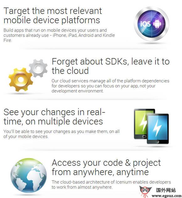 【经典网站】IceNium:云环境移动应用开发平台