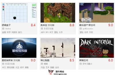 【经典网站】U77:在线小游戏分享网