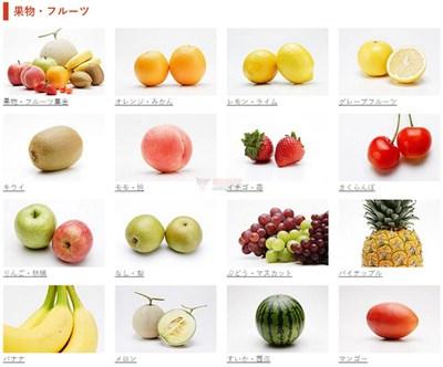 【素材网站】Food Foto|日本免费美食图库