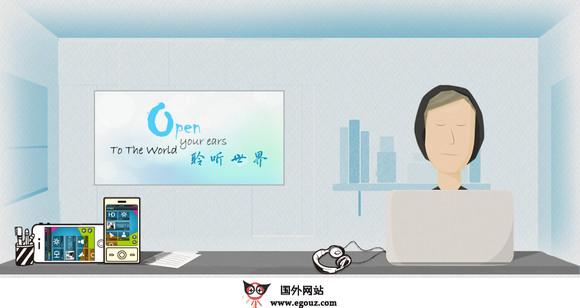 【经典网站】Itings FM:爱听FM互联网音频媒体平台