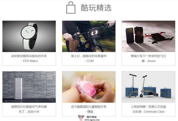 【经典网站】JGuo:坚果酷玩硬件试玩社区