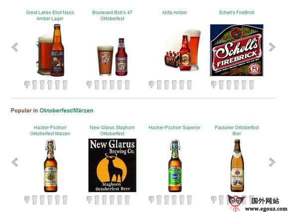 【经典网站】Pintley:啤酒品酒社交互动平台