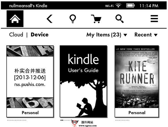【工具类】Pushis:朴实推送RSS KINDLE工具