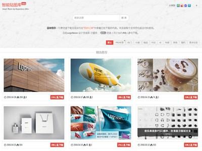【经典网站】LogoNews:标志情报局资讯网