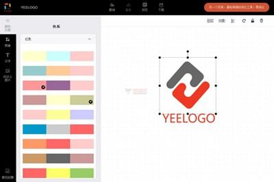 【工具类】YeeLogo|在线简单LOGO制作工具