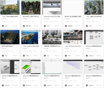 【素材网站】建筑酷|建筑师免费资料宝库