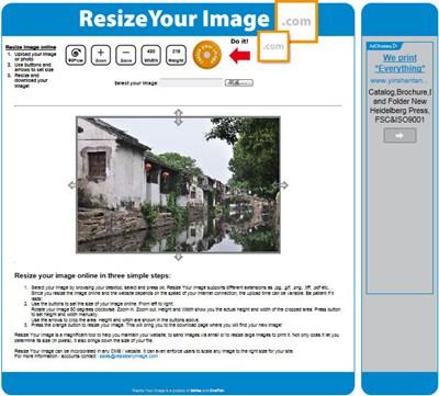 【数据测试】Resizeyourimage-免费在线修改图片大小服务
