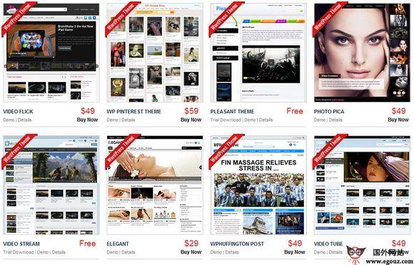【素材网站】Apptha:建站模版电子商务交易平台