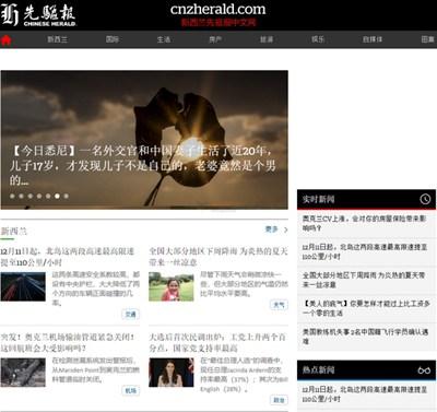 【经典网站】Nzherald:新西兰先驱报双语版