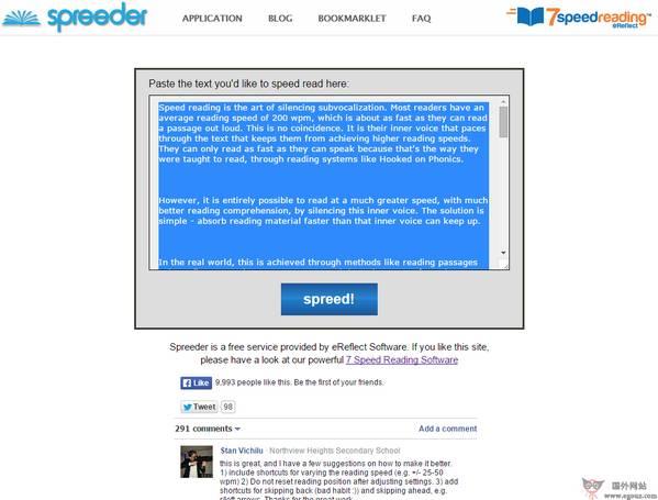 【经典网站】Spreeder:在线文章阅读速度练习网