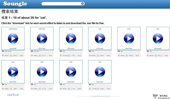 【素材网站】Soungle:免费音效素材搜索下载网