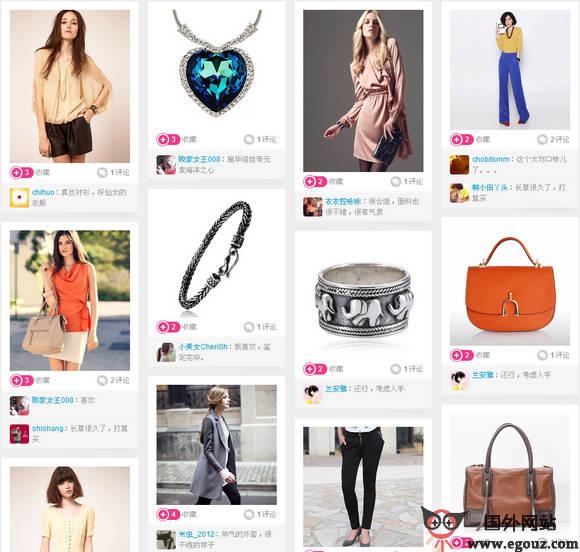 【经典网站】BuyKee:贝壳网社会化购物社区