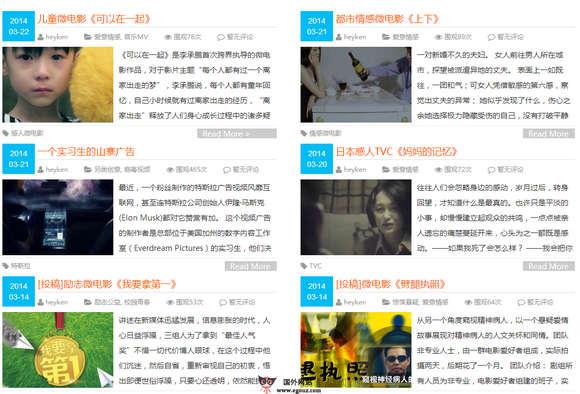 【经典网站】DD258:点点微电影平台