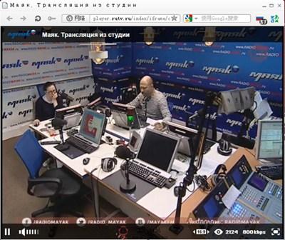 【经典网站】RadioMayak:俄罗斯灯塔广播电台