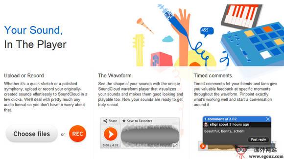 【经典网站】SoundCloud:音频分享服务平台