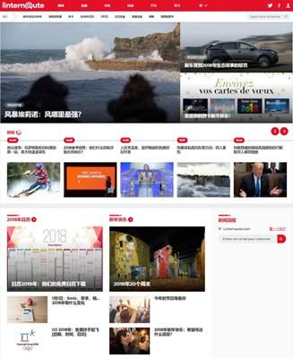 【经典网站】Linternaute|法国互联网门户网
