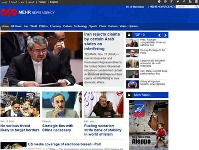 【经典网站】MehrNews|伊朗迈赫尔通讯社