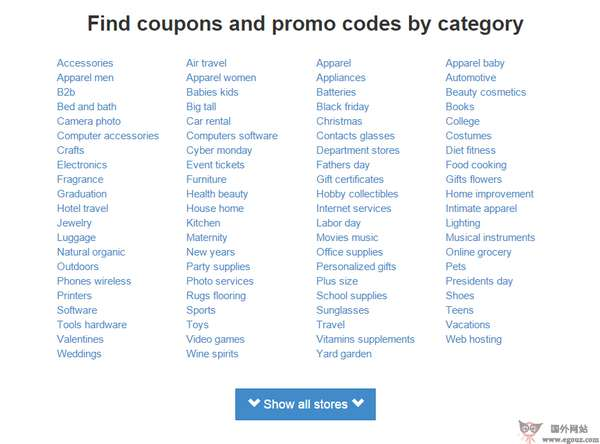 【经典网站】HackerCoupons:国外购物优惠券大全