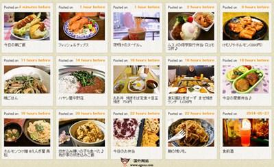【工具类】FoodPic:在线美食照片优化工具