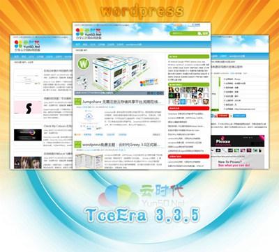 【数据测试】云时代 TceEra3.3.5 – wordpress免费主题发布!