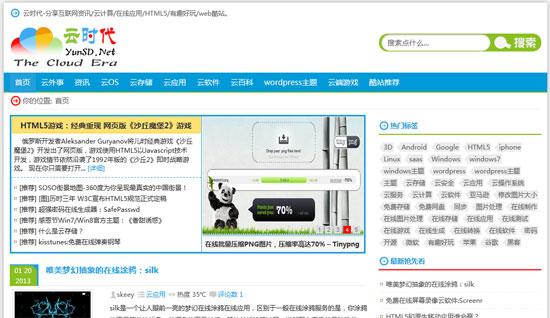 【数据测试】云时代 TceEra主题发布4.5.1版本更新[TceEra 4.52更新发布]
