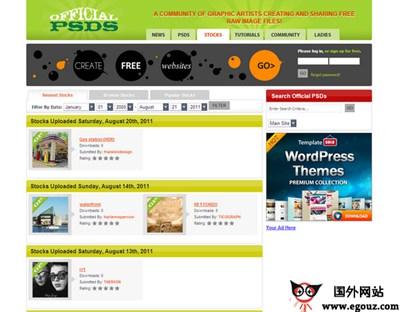 【素材网站】OfficialPsds:免费PS素材资源网